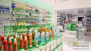 anakainisi-farmakeiou-pharmacy-renovation-farmakeio-1959-2