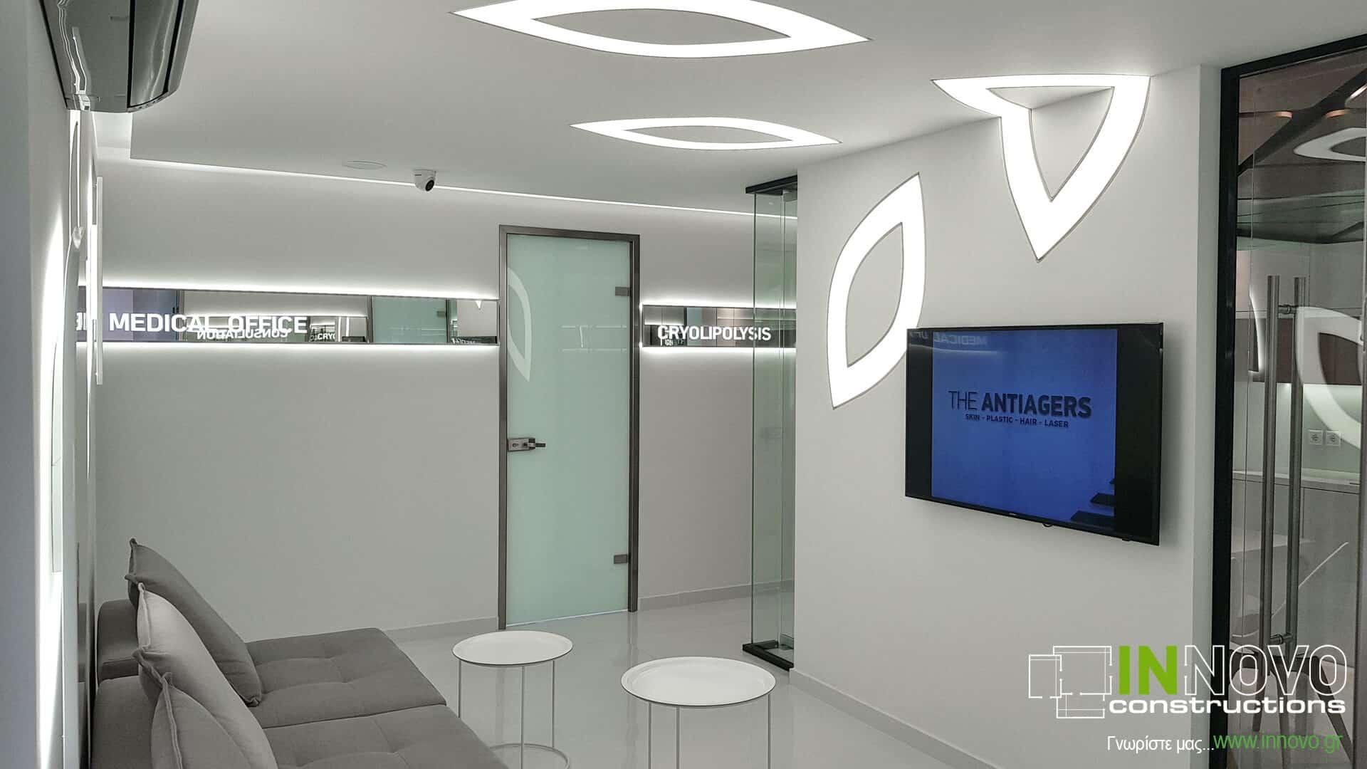 Από την Innovo Constructions κατασκευή διακόσμησης Ιατρείου Πλαστικής