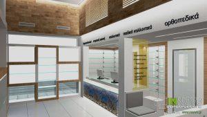 Σχεδιασμός φαρμακείου Νέο Κόσμο