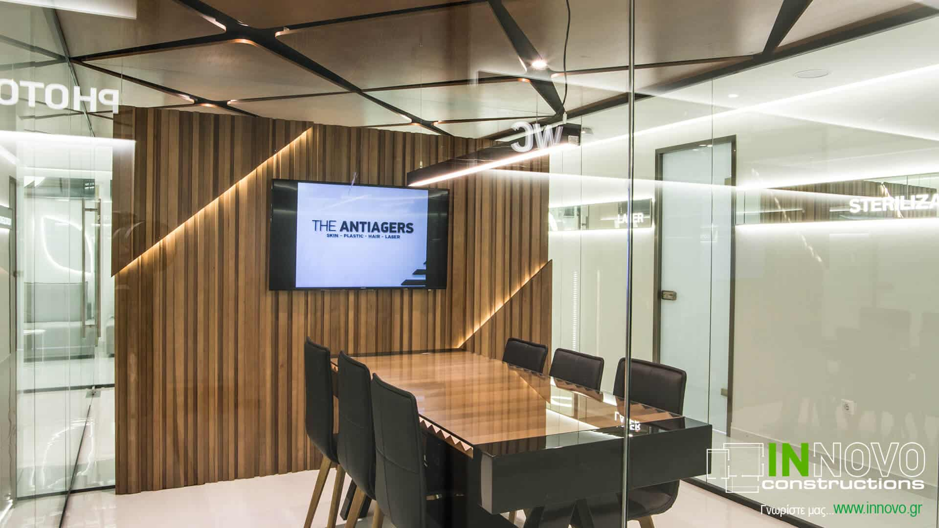Από την Innovo σχεδιασμός επίπλωσης Ιατρείου Πλαστικής