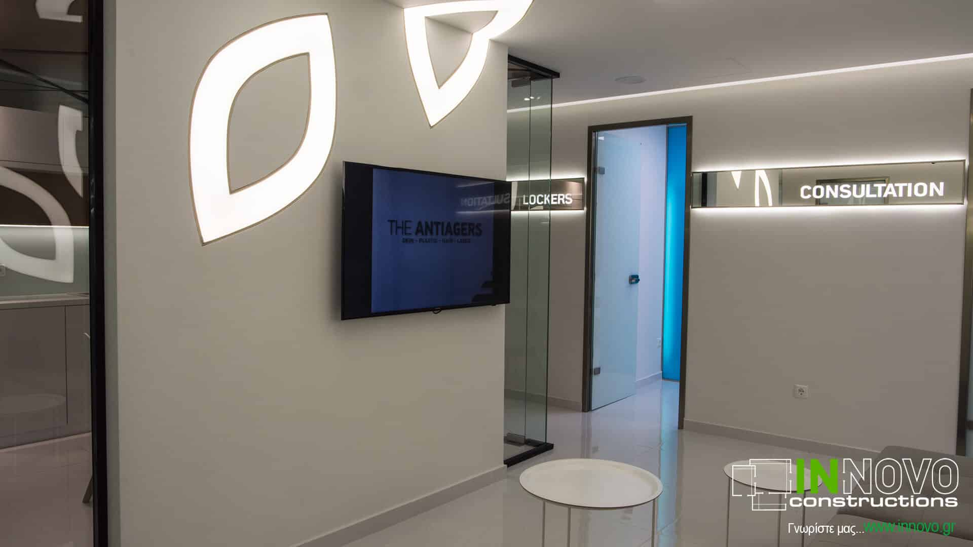 Από την Innovo σχεδιασμός εξοπλισμού Ιατρείου Πλαστικής