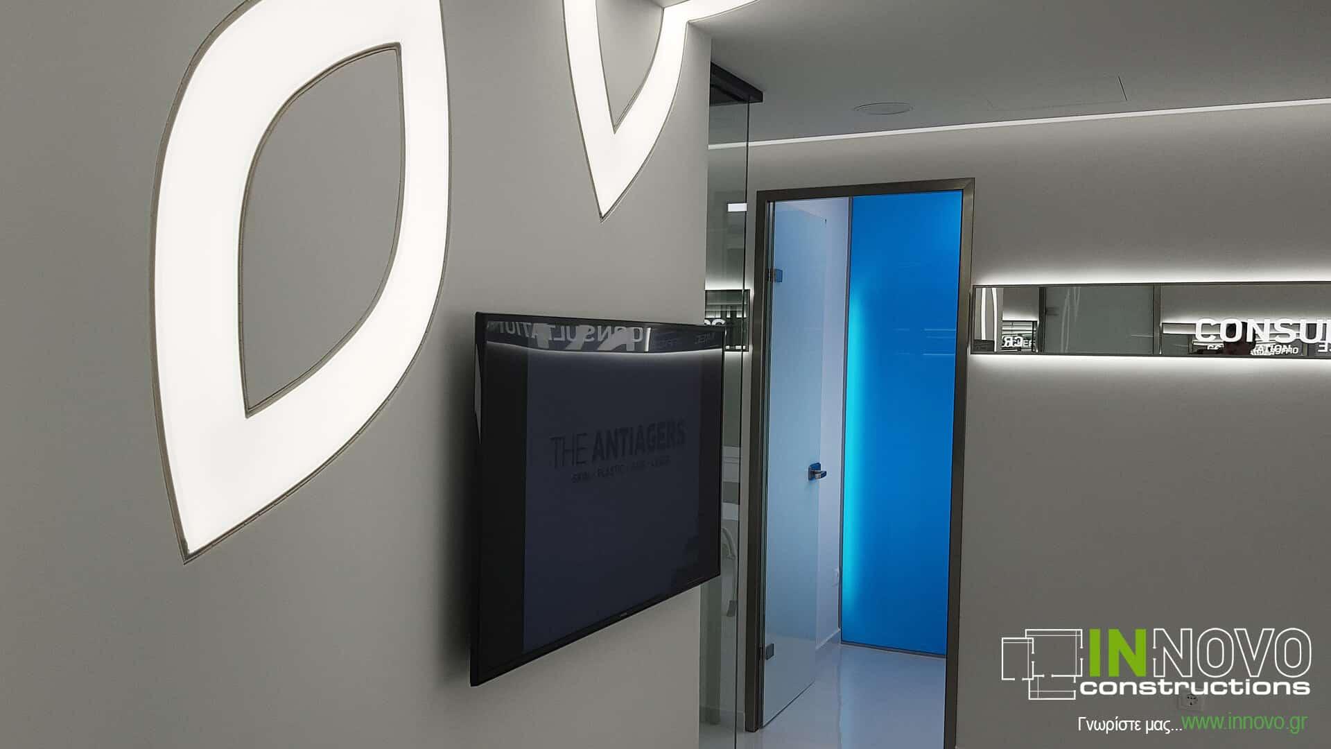 Από την Innovo κατασκευή διακόσμησης Ιατρείου Πλαστικής