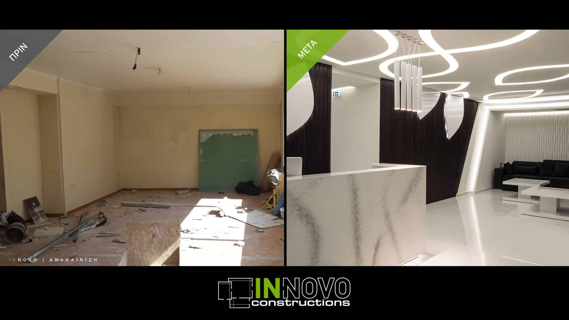 Before-After-antiagers-INNOVO-CONSTRUCTIONS
