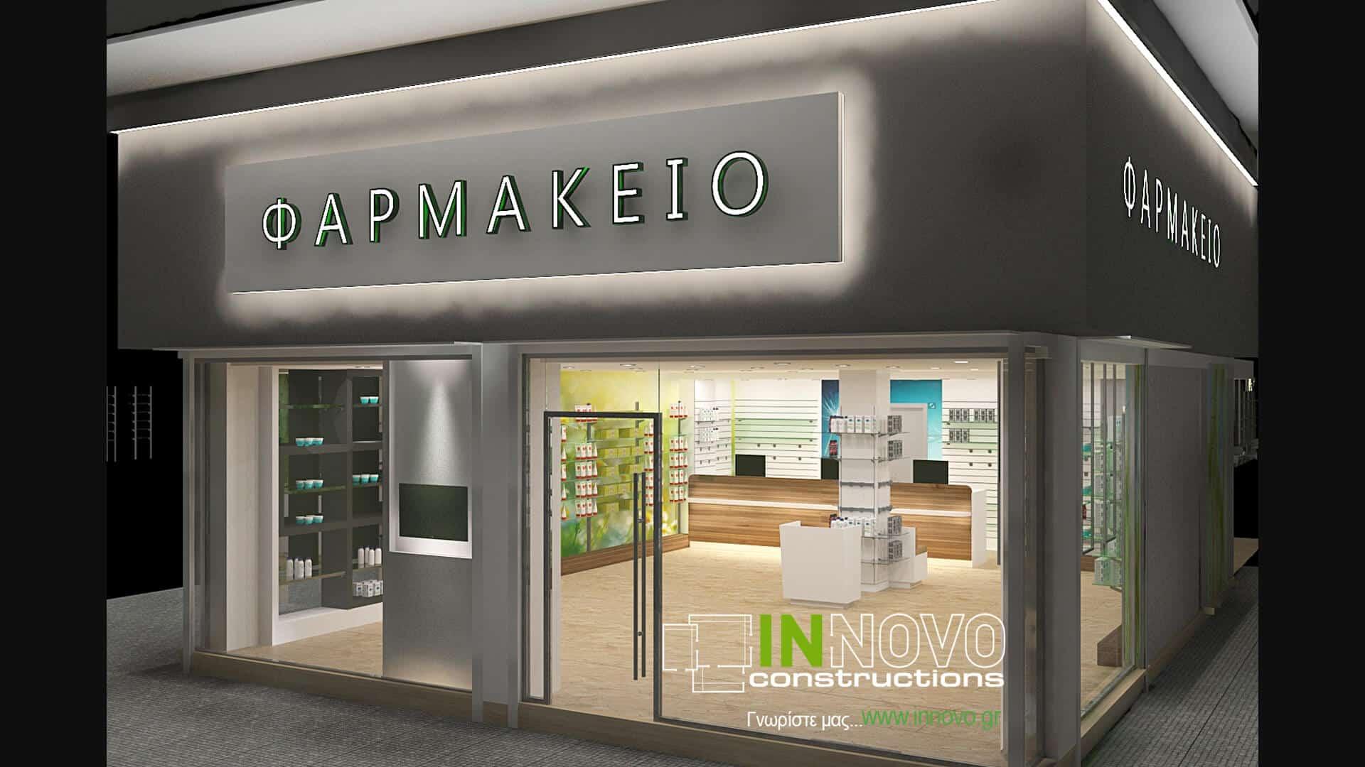 Μελέτη φαρμακείου στο Νέο Ηράκλειοαπό την Innovo