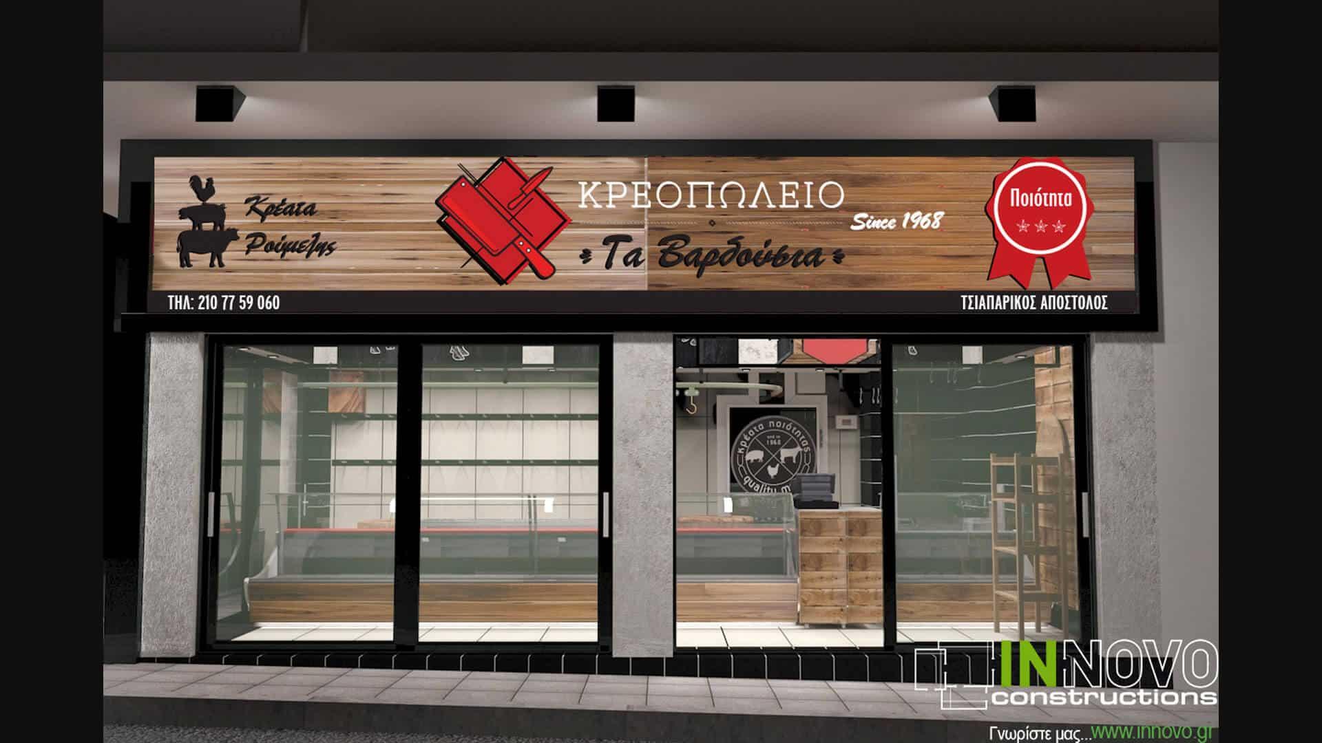 anakainisi-kreopoleiou-ampelokipoi-butcher-shop-renovation-2