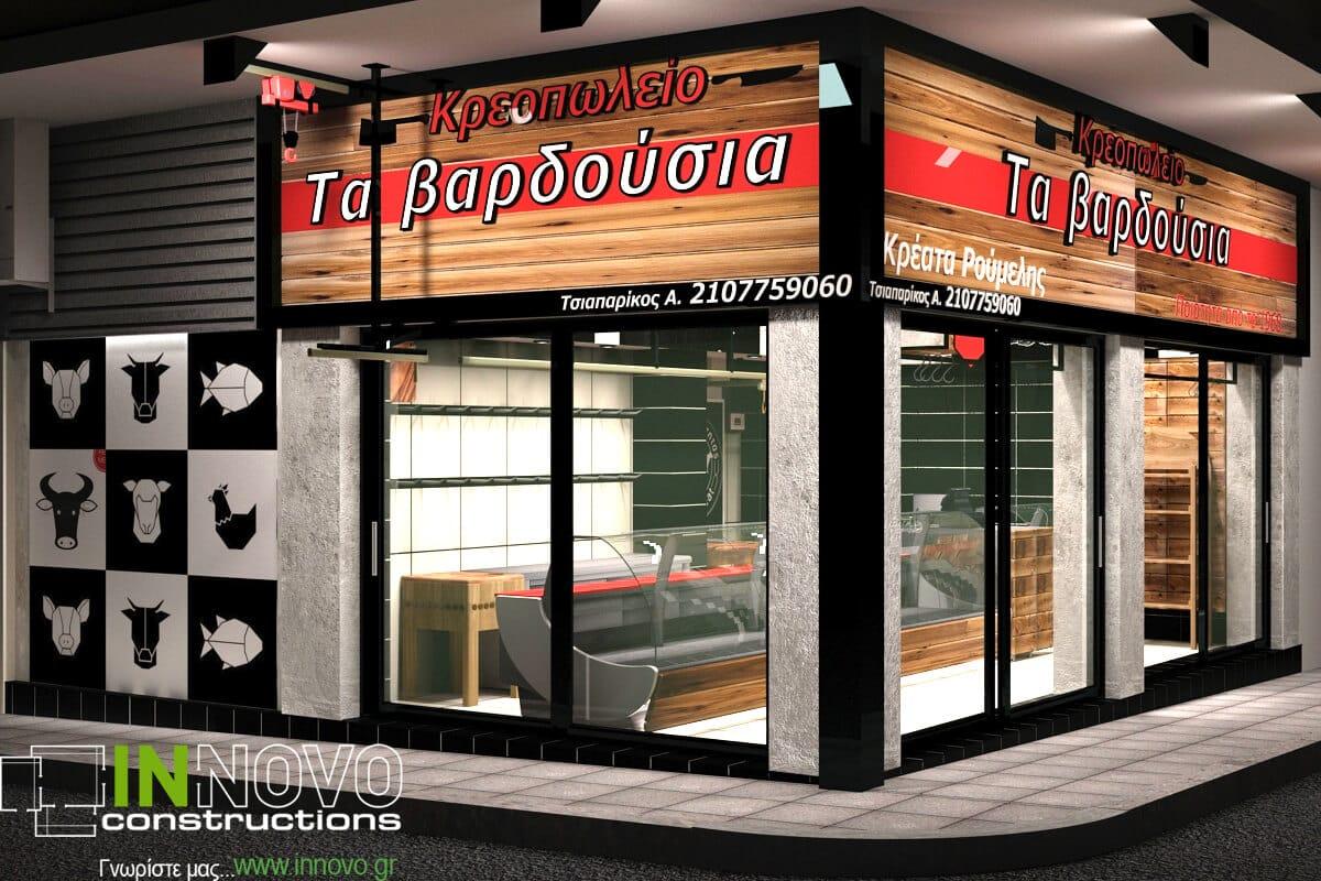anakainisi-kreopoleiou-ampelokipoi-butcher-shop-renovation-3