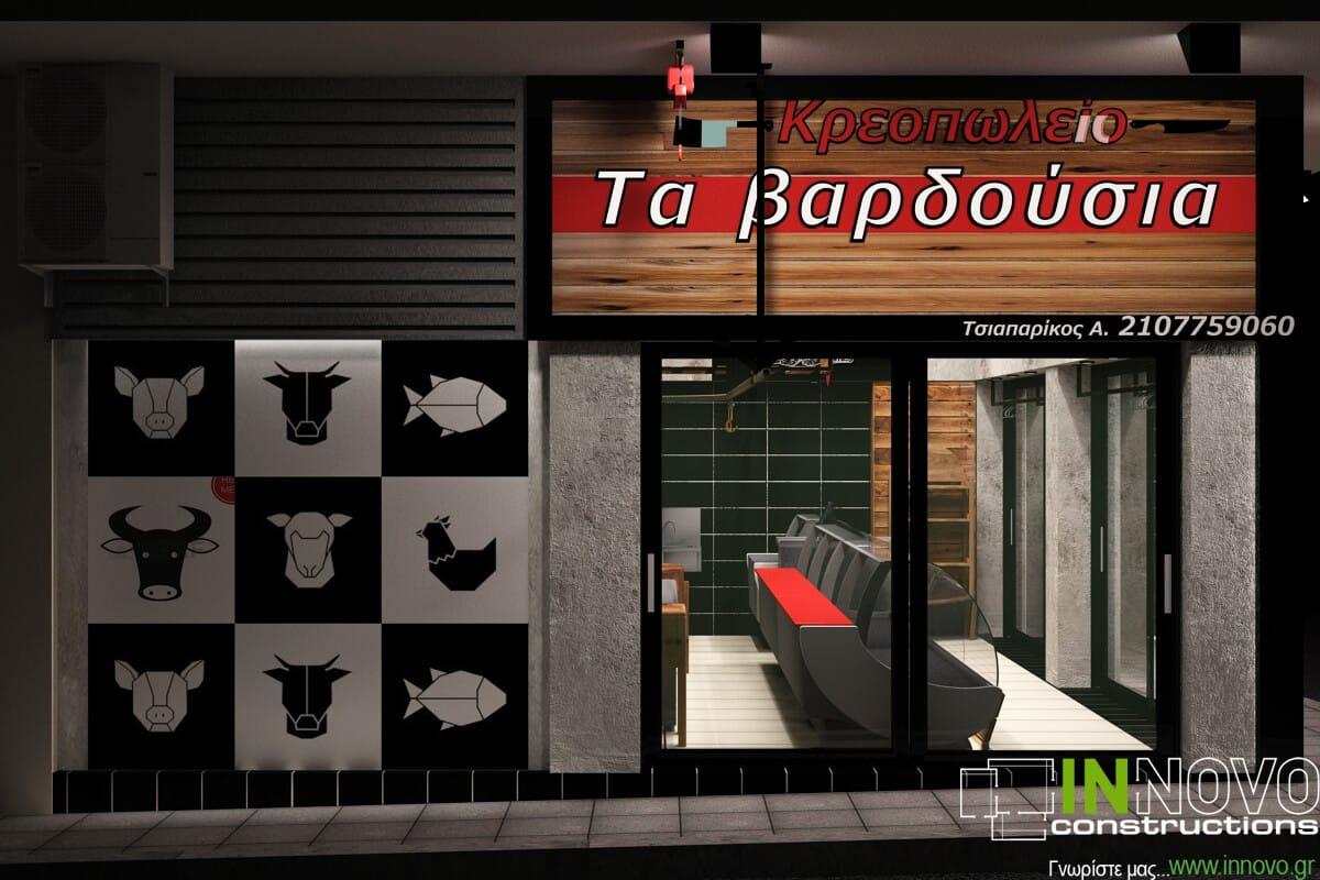 anakainisi-kreopoleiou-ampelokipoi-butcher-shop-renovation-4