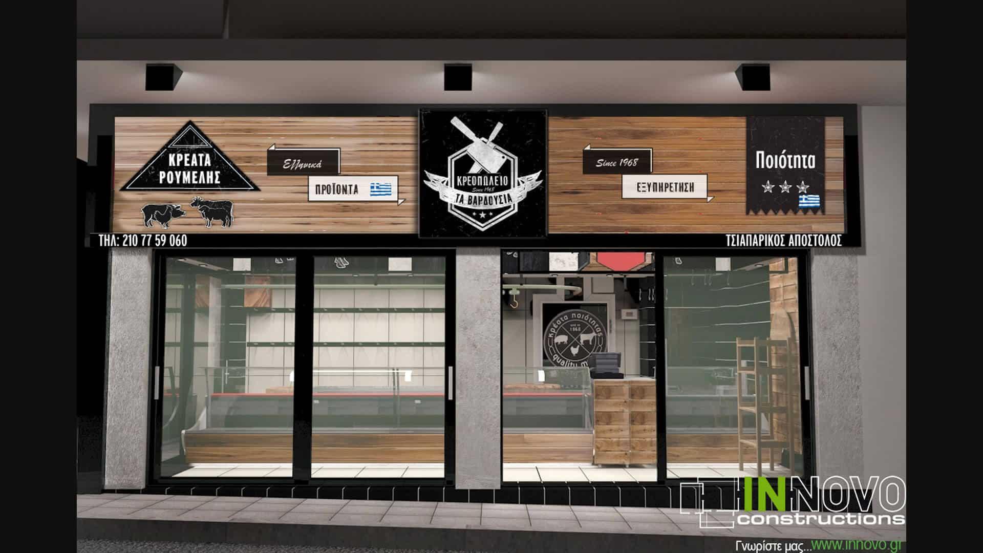 anakainisi-kreopoleiou-ampelokipoi-butcher-shop-renovation