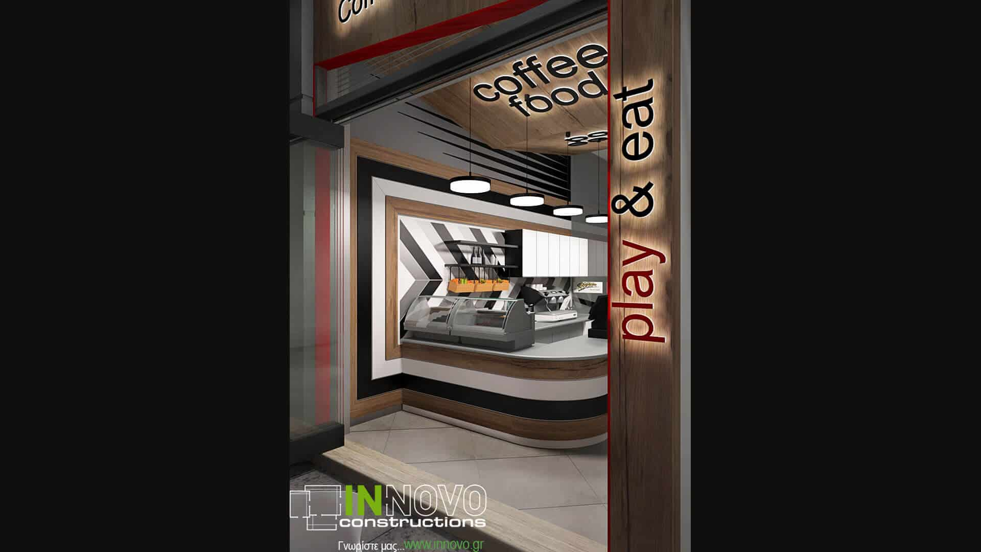 anakainisi-sxediasmos-snack-cafe-kallithea-snack-cafe-renovation-design-5