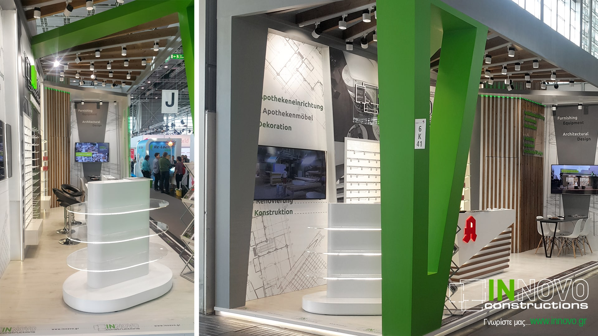 Σχεδιασμός και διακόσμηση περιπτέρου Expopharm 2017