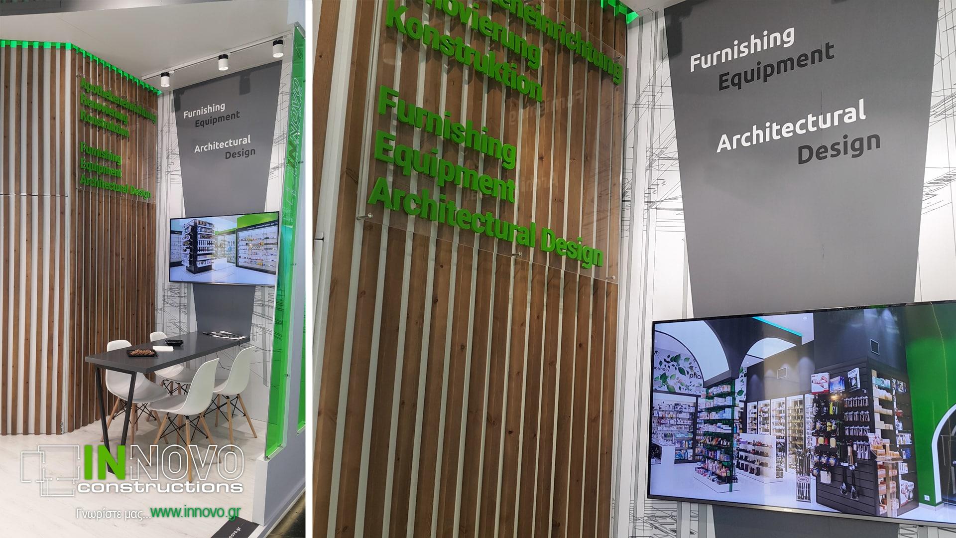 Σχεδιασμός χώρου και ανακαίνιση περιπτέρου Expopharm 2017