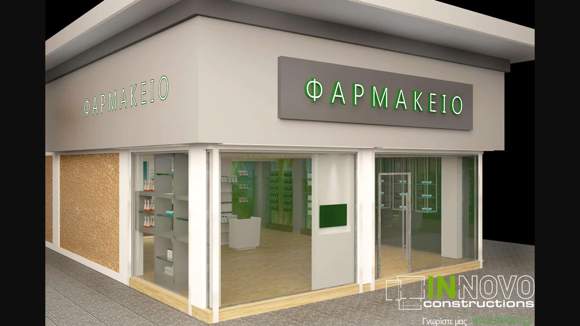 Μελέτη σχεδιασμού φαρμακείου στο Νέο Ηράκλειοαπό την Innovo