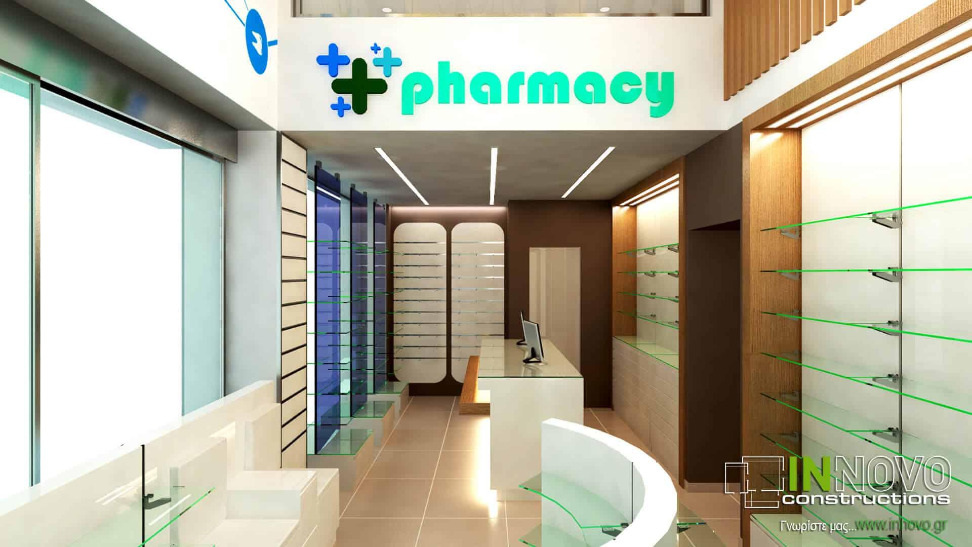 Σχεδιασμός κατασκευής φαρμακείου στο Αιγάλεω