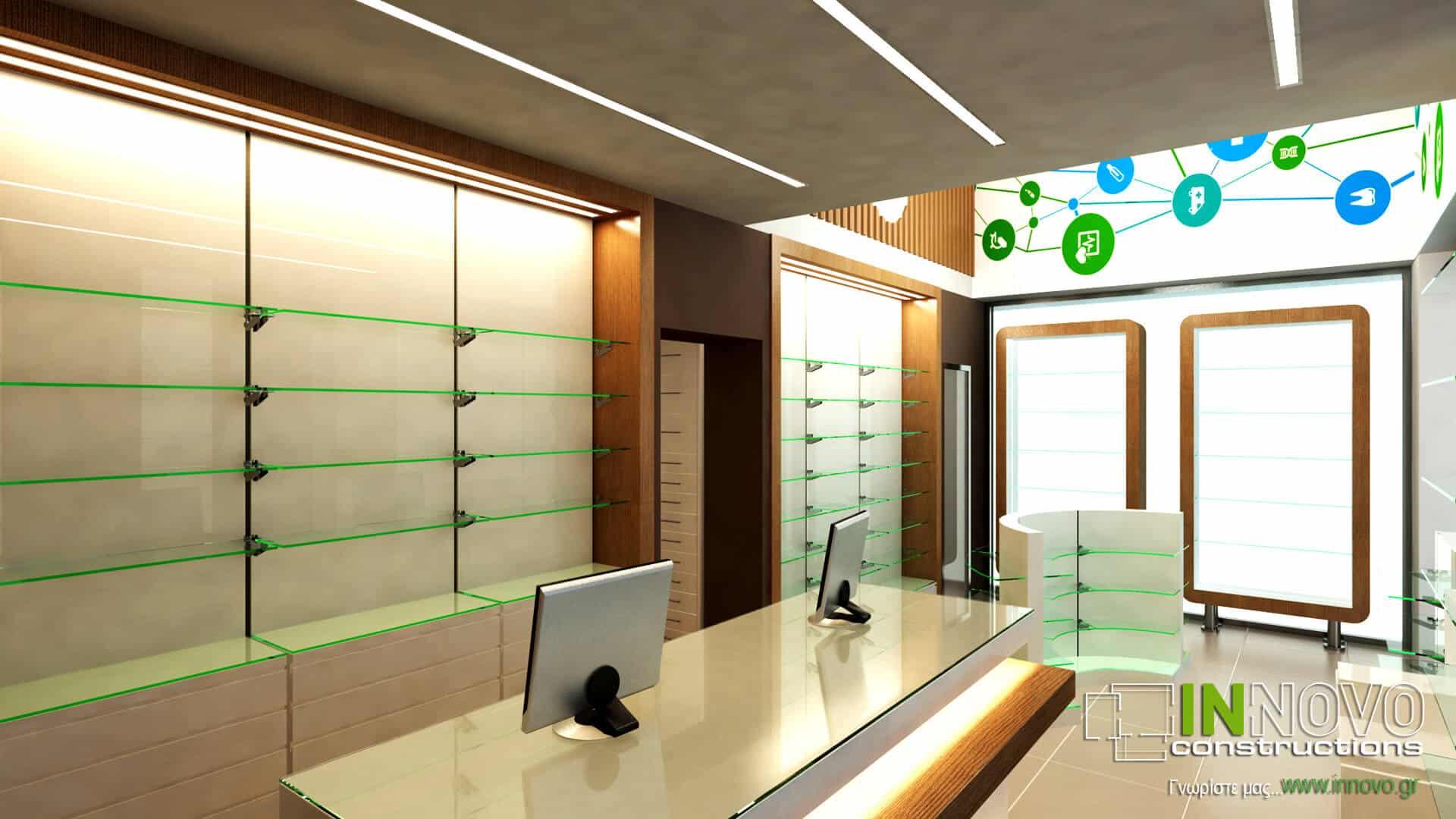 Σχεδιασμός διακόσμησης χώρου φαρμακείου στο Αιγάλεω