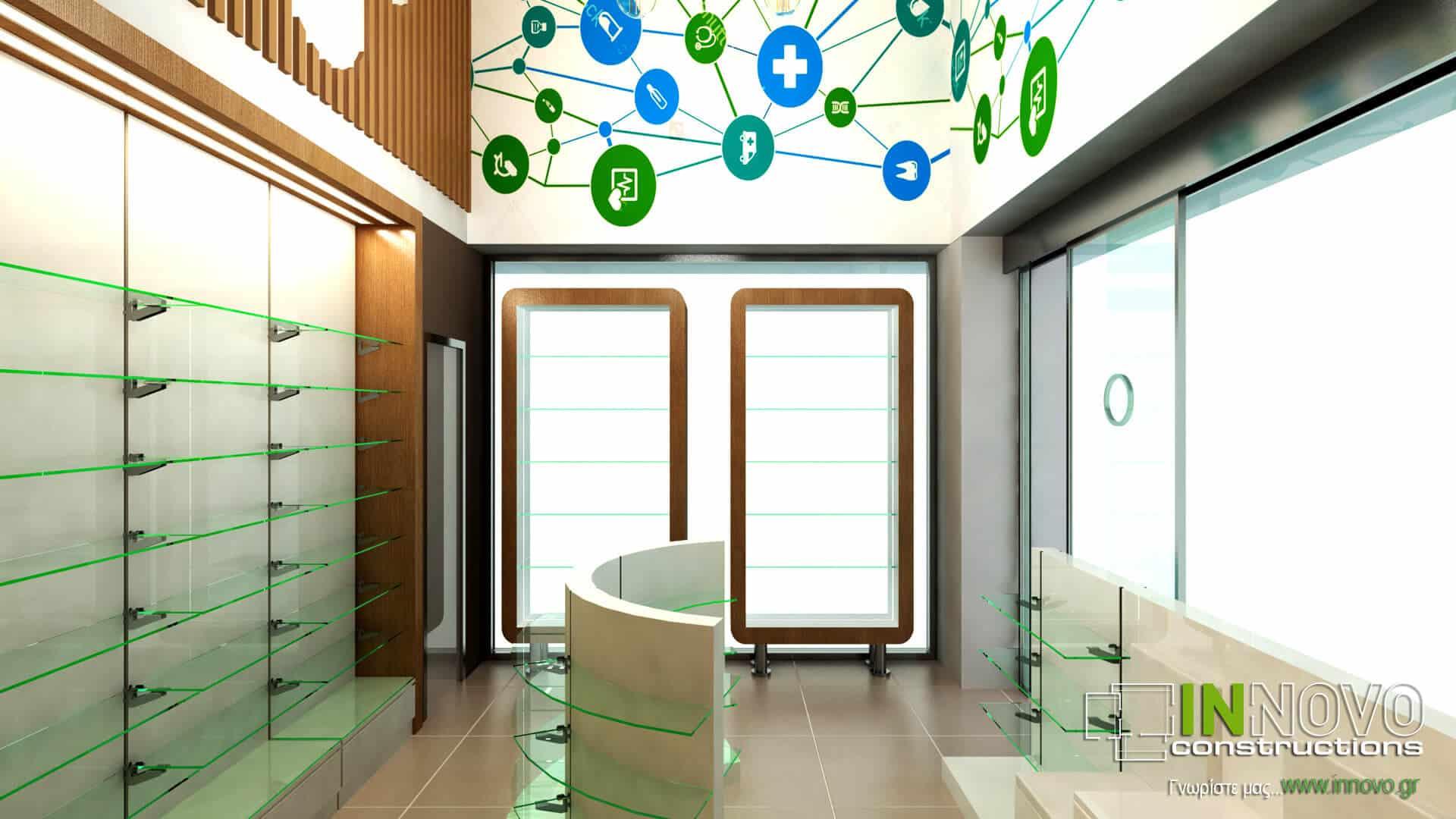Σχεδιασμός κατασκευής χώρου φαρμακείου στο Αιγάλεω