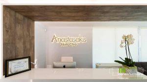 Κατασκευή-ανακαίνιση-ιατρείου-Anastasakis-Hair-Clinic-Εμφύτευση-μαλλιών-12