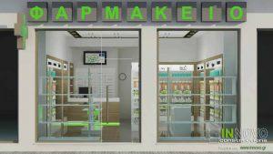 σχεδιασμος-φαρμακειου-pharmacy-design-farmakeio-ano-patisia-1610-1