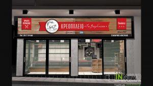 sxediasmos-kreopoleiou-ampelokipoi-butcher-shop-design