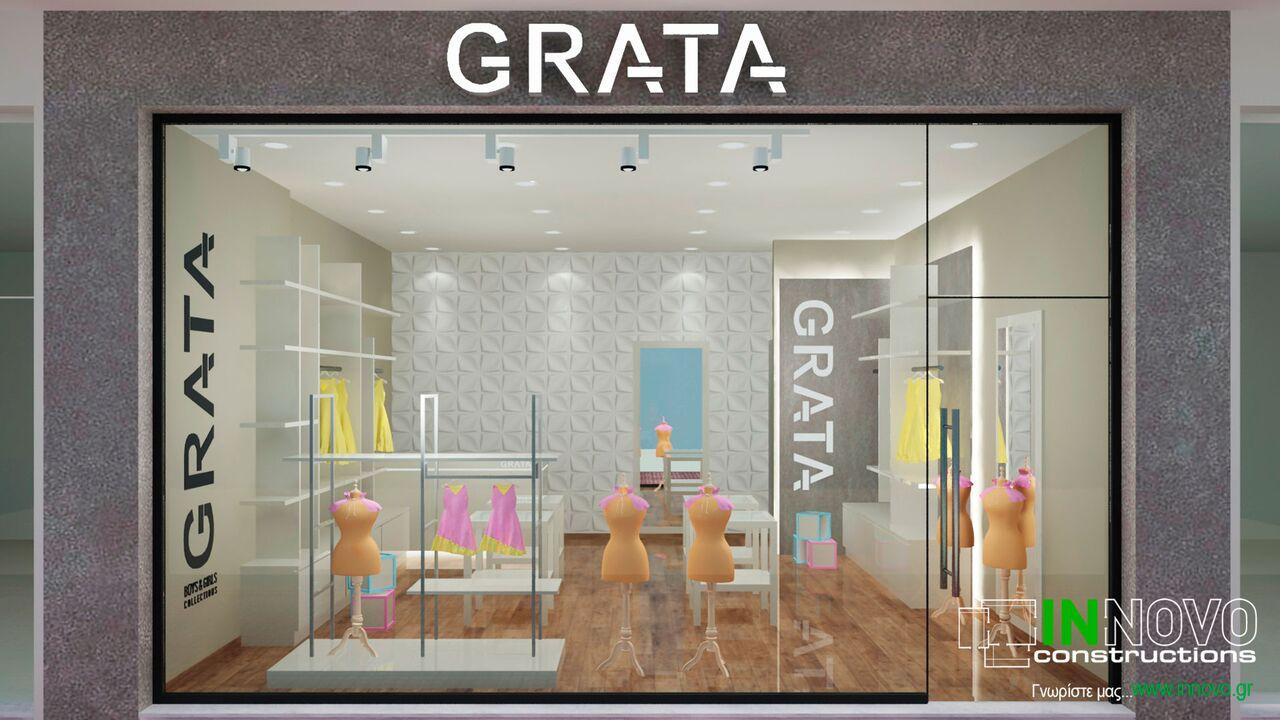 diakosmisi-katastimatos-store-design-paidika-rouxa-galatsi-1866-2_preview
