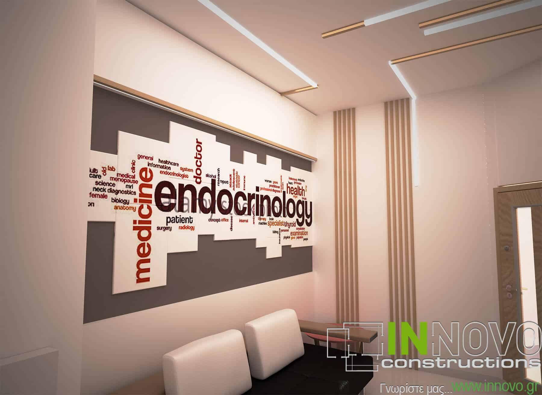 Μελέτη ανακαίνισης Ενδοκρινολογικού ιατρείου στη Ναύπακτο