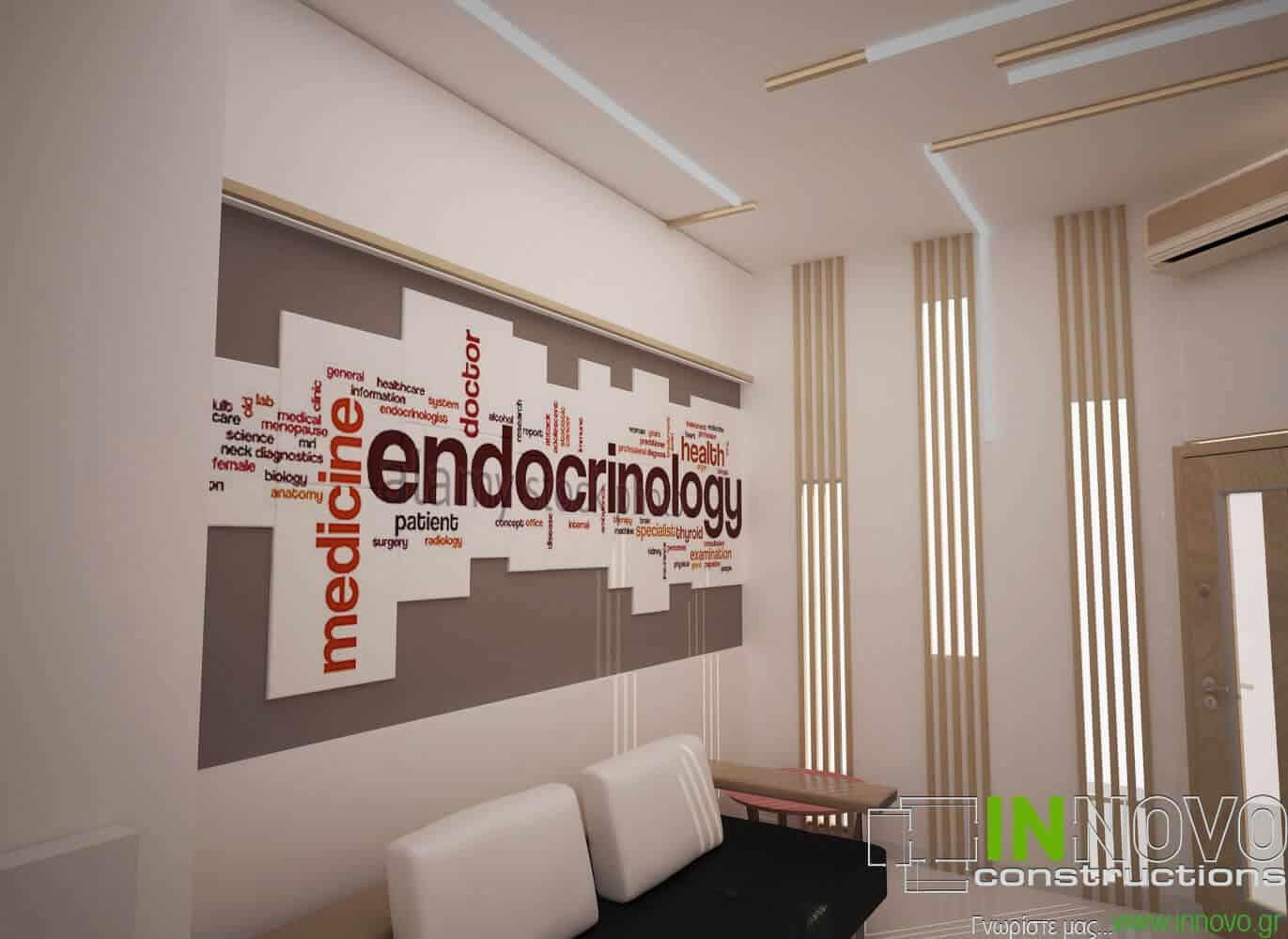Μελέτη επίπλωσης Ενδοκρινολογικού ιατρείου στη Ναύπακτο