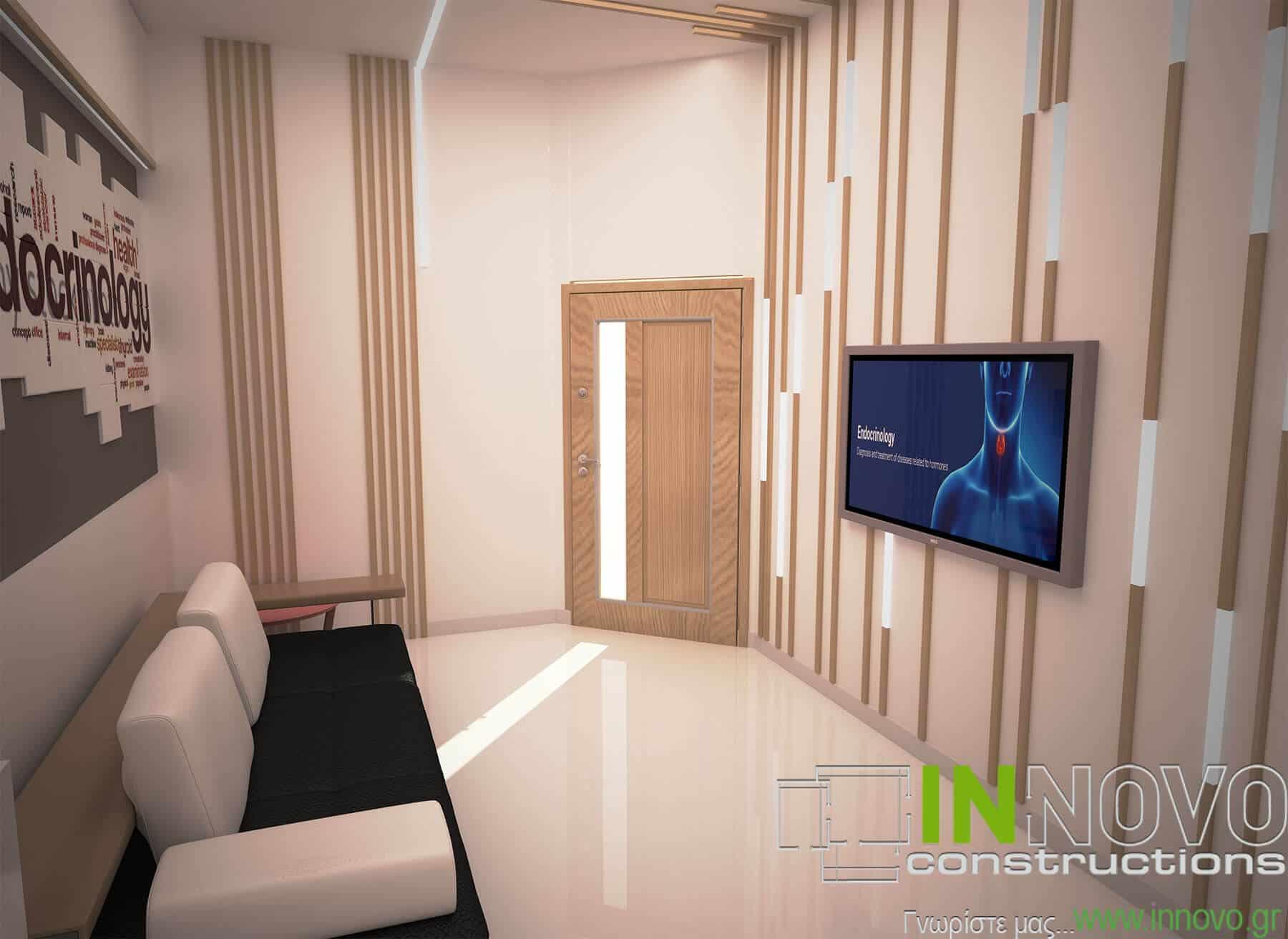 Σχεδιασμός ανακαίνισης Ενδοκρινολογικού ιατρείου στη Ναύπακτο