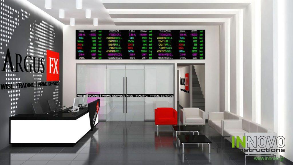Μελέτη & Κατασκευή Χρηματιστηριακής Εταιρείας στην Αθήνα