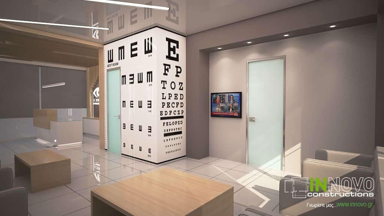 Μελέτη ανακαίνισης οφθαλμιατρείου στις Αχαρνές