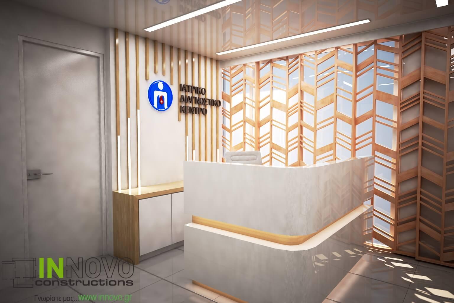 Μελέτη σχεδιασμού reception διαγνωστικού κέντρου στην Καλλιθέα