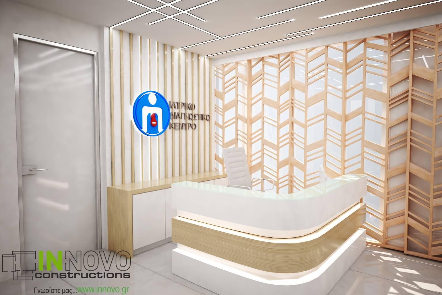 Σχεδιασμός κατασκευής reception διαγνωστικού κέντρου στην Καλλιθέα