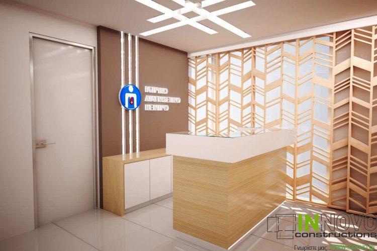 Σχεδιασμός επίπλωσης reception διαγνωστικού κέντρου, Καλλιθέα