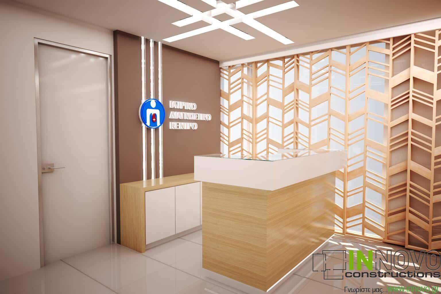 Σχεδιασμός επίπλωσης reception διαγνωστικού κέντρου στην Καλλιθέα