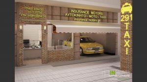 anakainisi-grafeiou-taxi-agency-renovation-grafeia-ag.dimitrios-2145-5