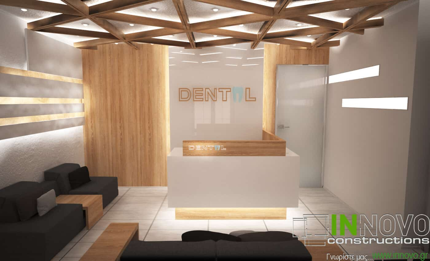 Σχεδιασμός οδοντιατρείου στην Σαντορίνη