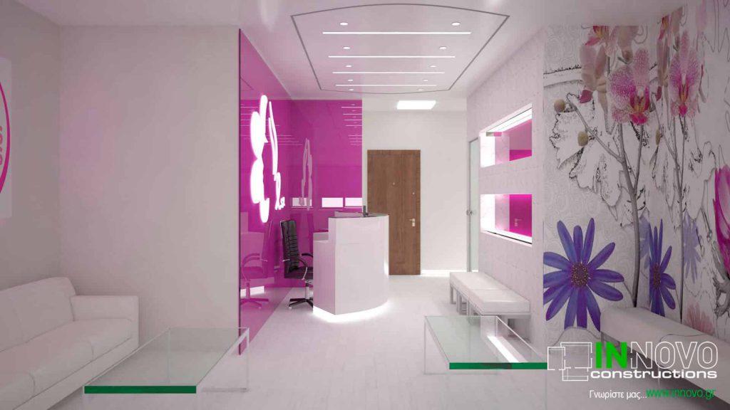Μελέτη διακόσμησης ακτινολογικού ιατρείου, Κηφισιά