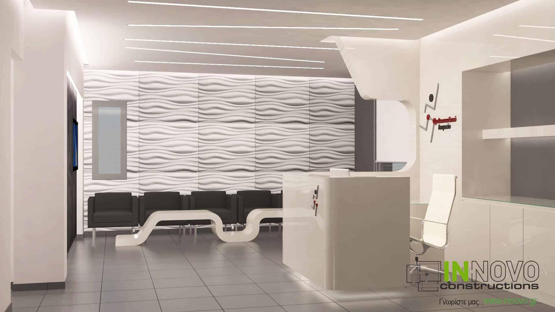 Σχεδιασμός ανακαίνισης ιατρείου ορθοπεδικού στη Νέα Σμύρνη
