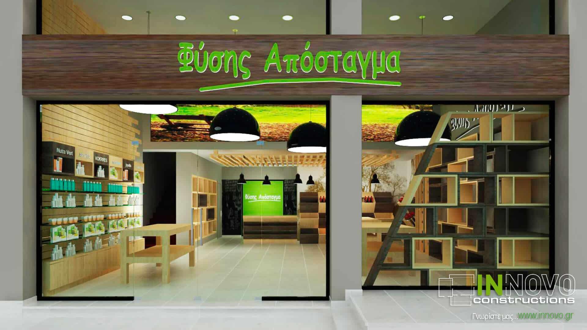 kataskevi-katastimatos-biologikon-proionton-organic-products-store-biologikaproionta-brilissia-1319-15