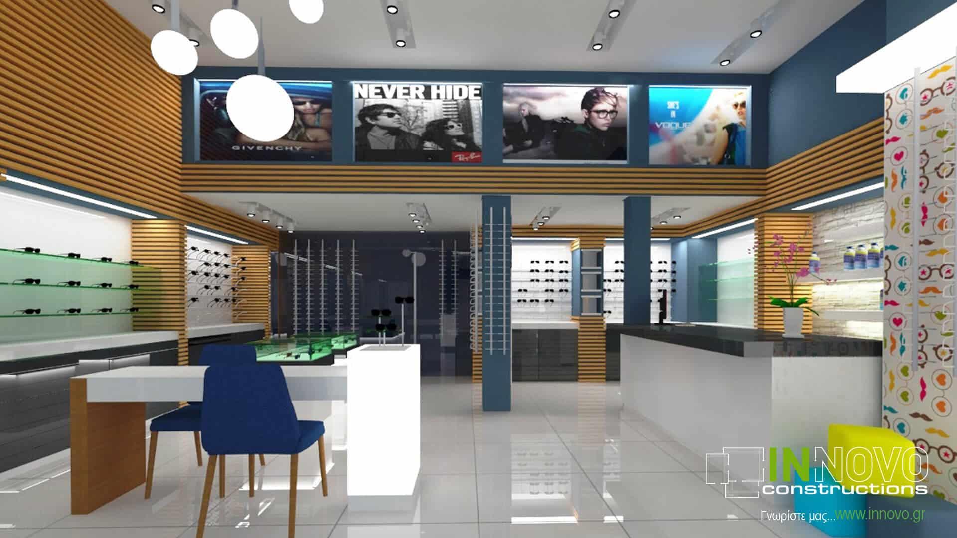 Ανακαίνιση οπτικού καταστήματος στο Μαρούσι