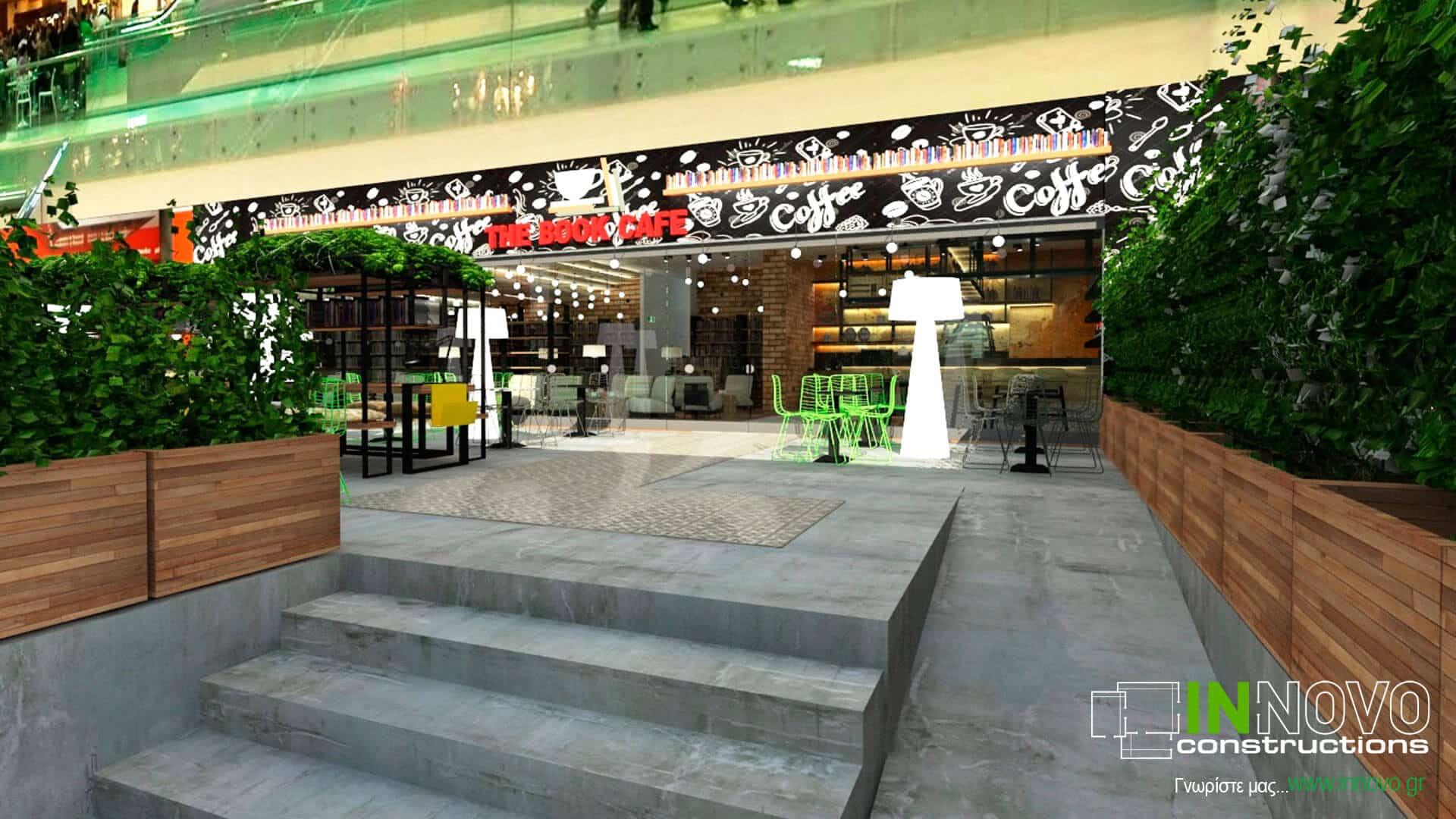 meleti-kataskebi-anakainisi-cafeterias-book-cafe-1