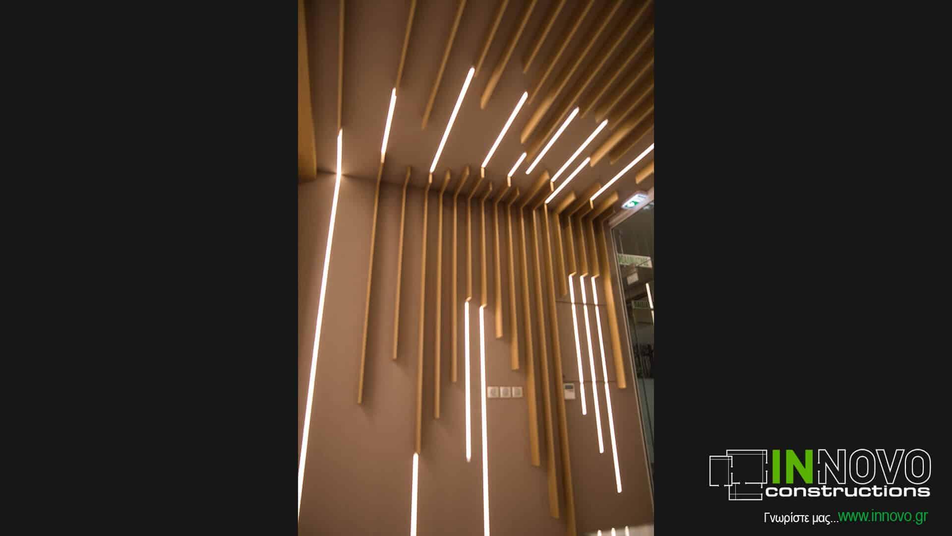 Σχεδιασμός οφθαλμιατρείου στις Αχαρνές