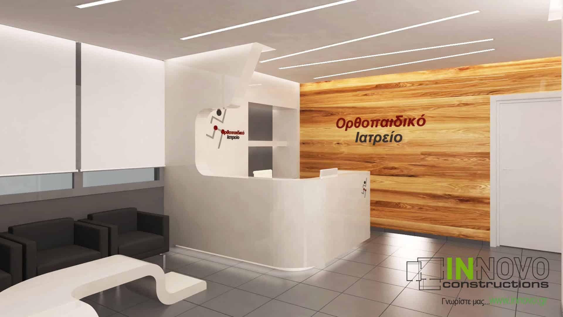 Κατασκευή ορθοπεδικού ιατρείου στη Νέα Σμύρνη