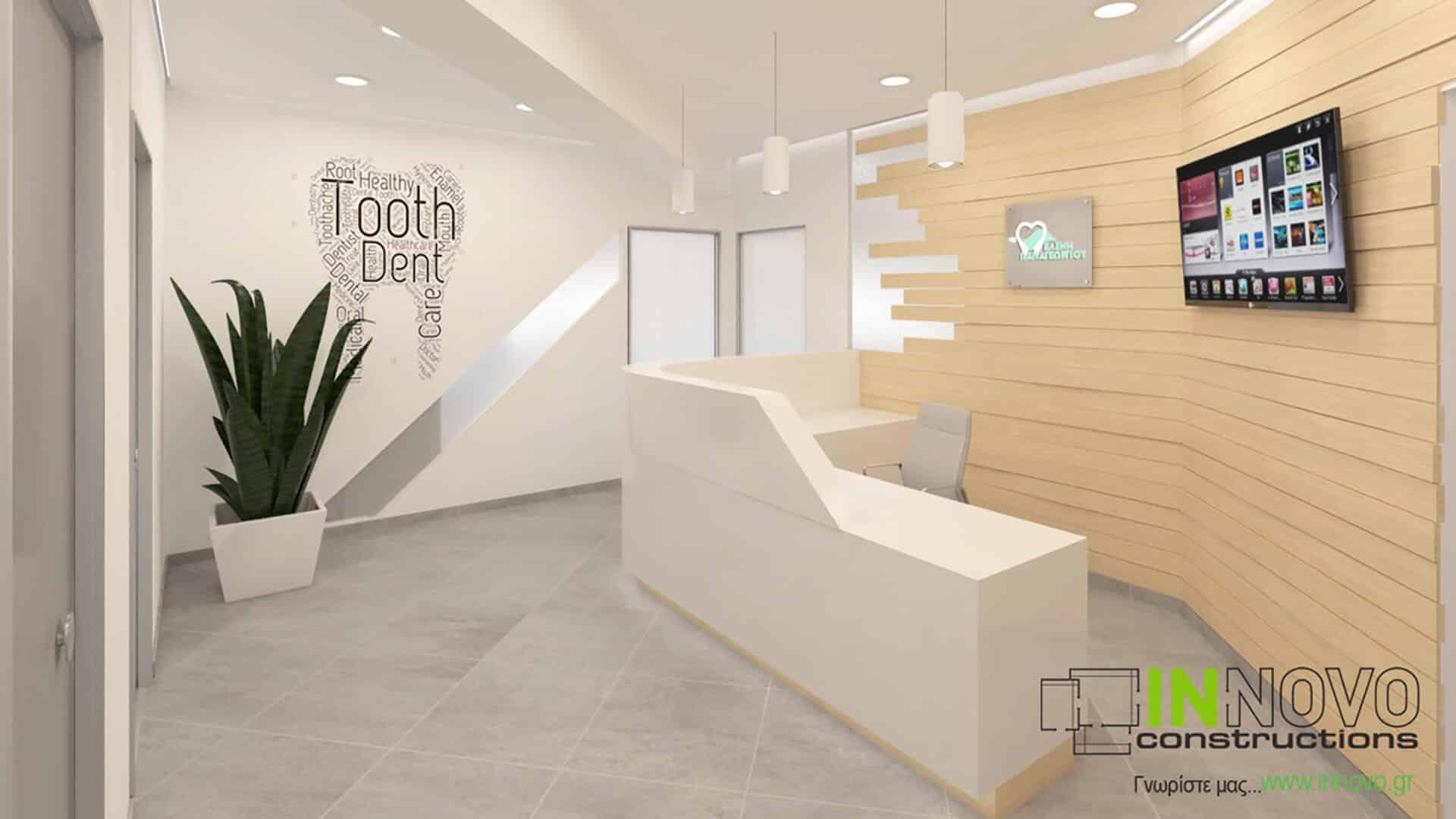 Μελέτη επίπλωσης οδοντιατρείου στο Παλαιό Φάληρο