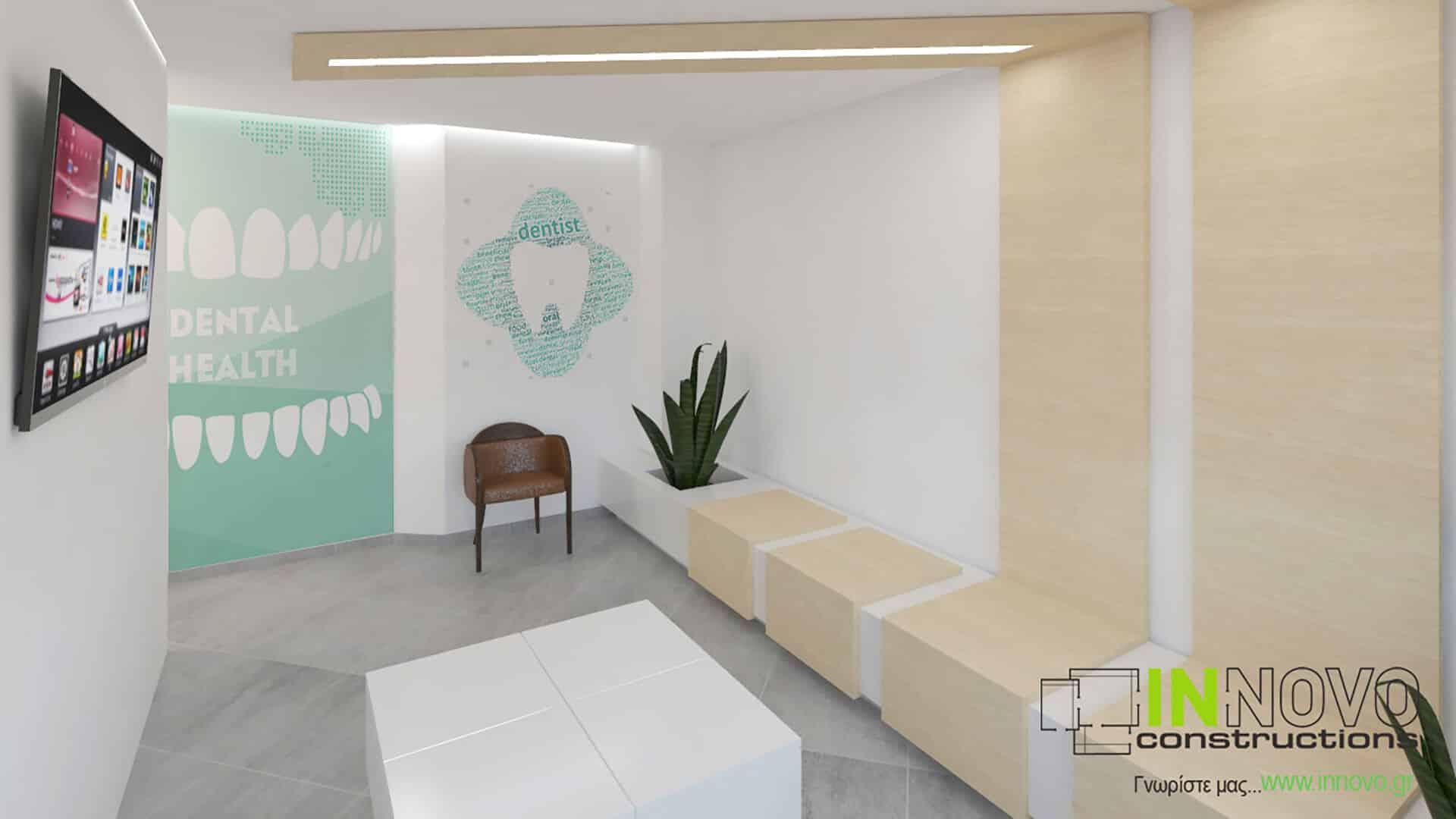 Μελέτη ανακαίνισης οδοντιατρείου στο Παλαιό Φάληρο