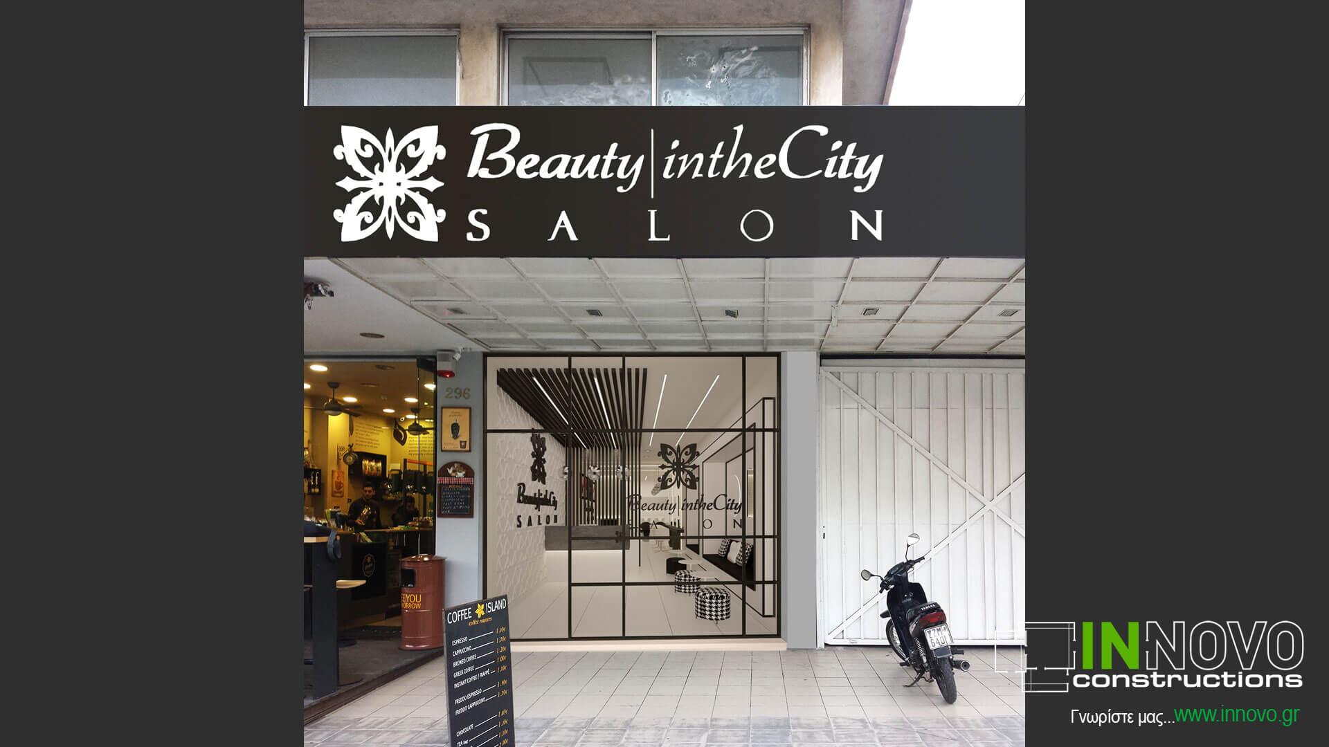 diakosmisi-kommotiriou-hairdressers-design-beautyinthecity-ag.dimitrios-2037-7