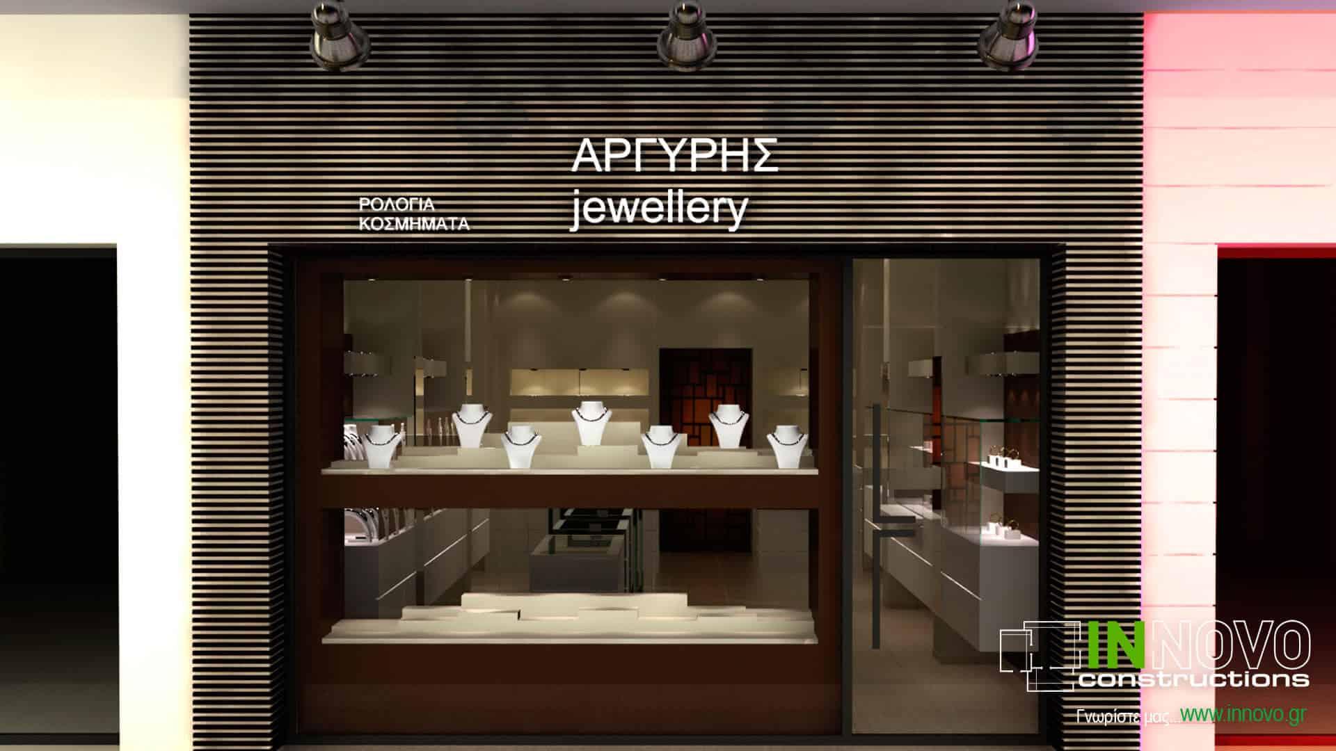 diakosmisi-kosmimatopoleiou-jewelry-design-kosmimatopoleio-lefkada-1187-5