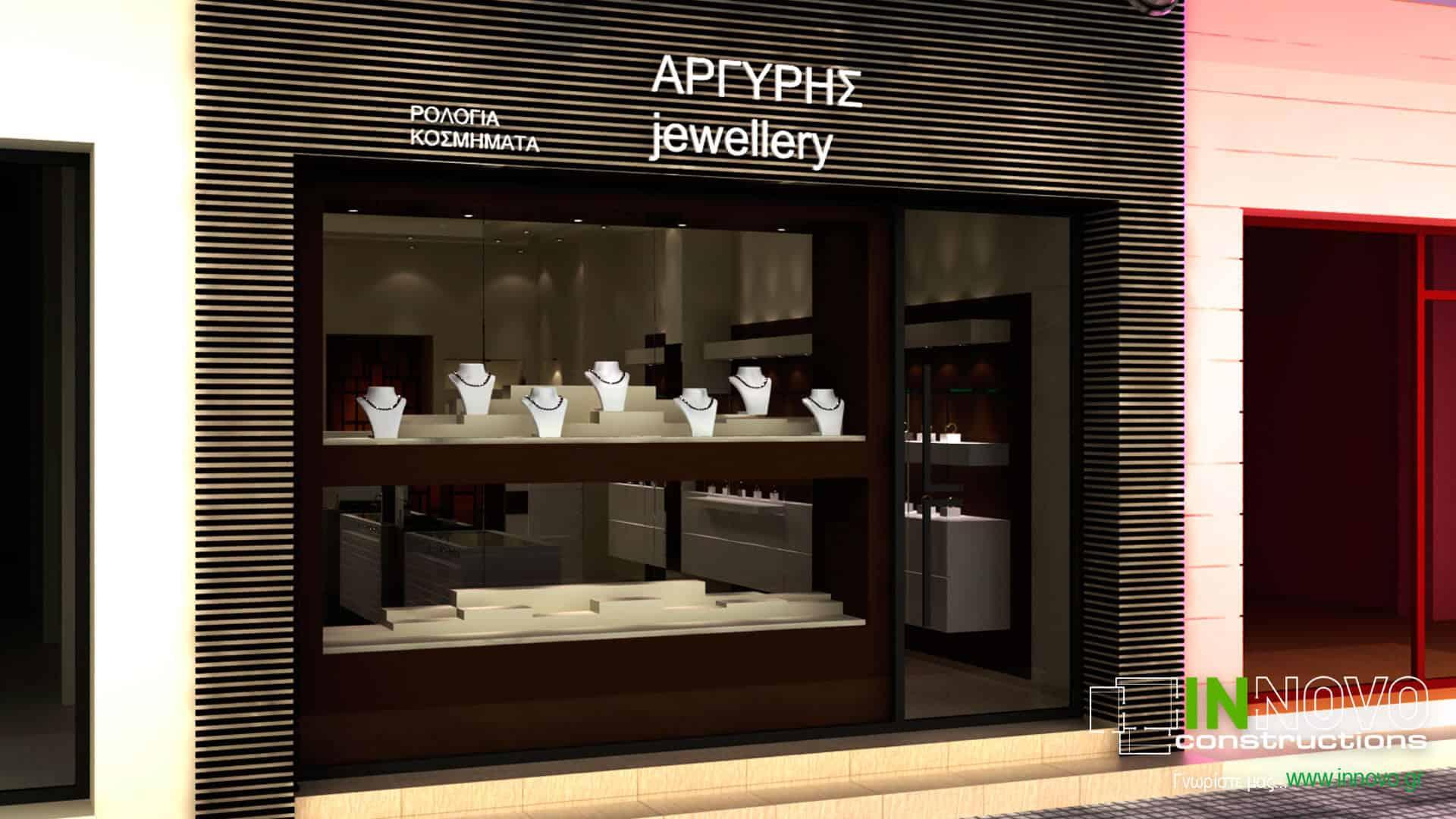 diakosmisi-kosmimatopoleiou-jewelry-design-kosmimatopoleio-lefkada-1187-6