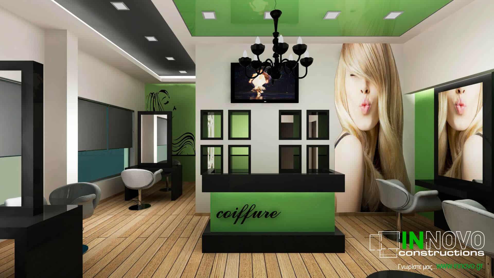 kataskevi-kommotiriou-hairdressers-construction-kommotirio-perissos-1615-2