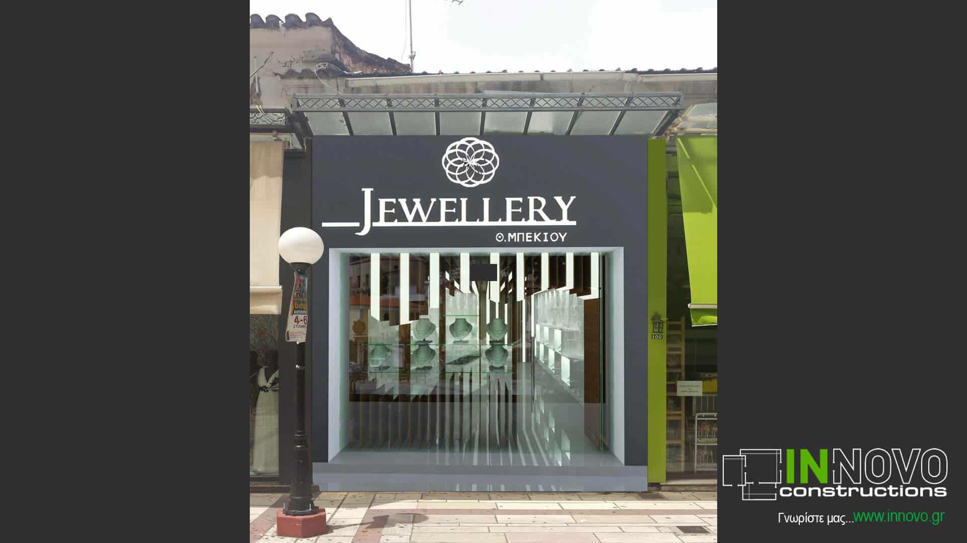 kataskevi-kosmimatopoleiou-jewelry-construction-kosmhmatopoleio-arta-1845-5