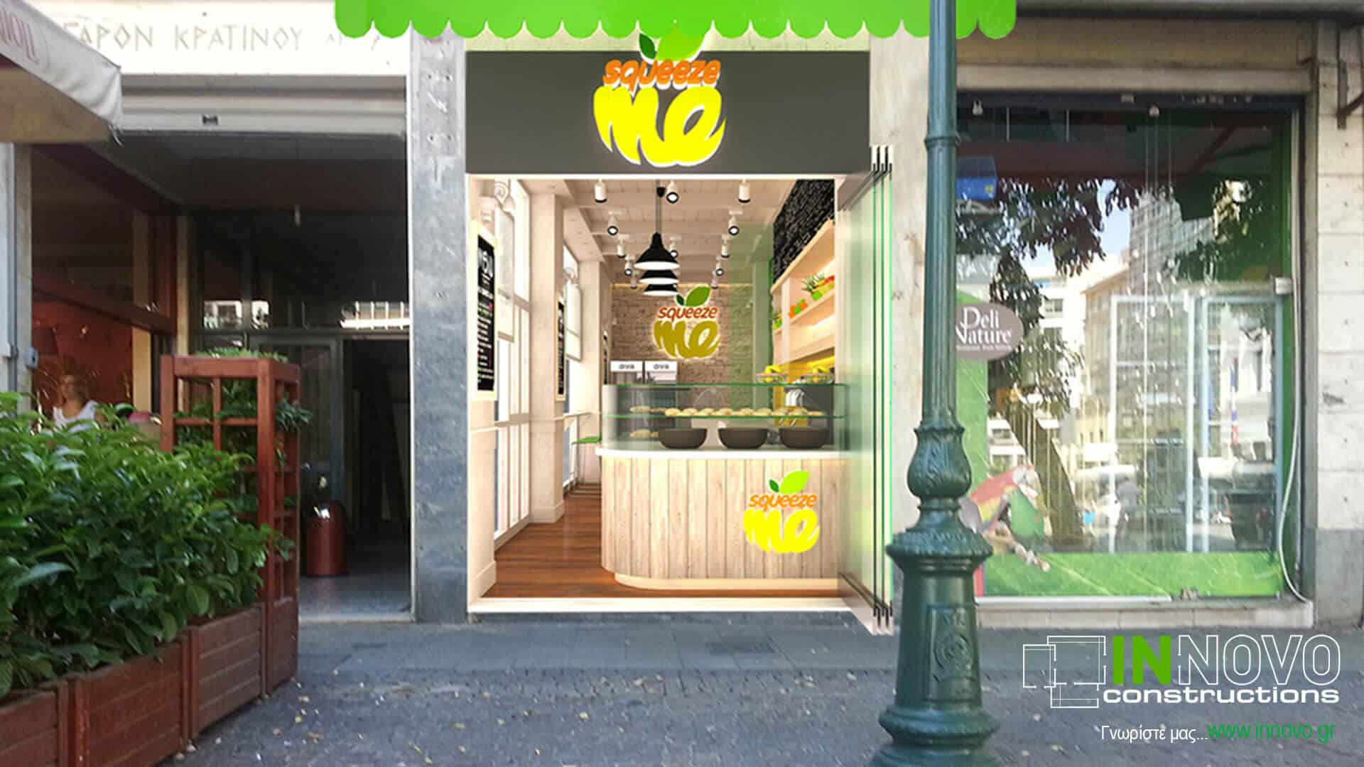 kataskevi-snack-cafe-construction-anapsyktirio-pl.kotzia-2011-3