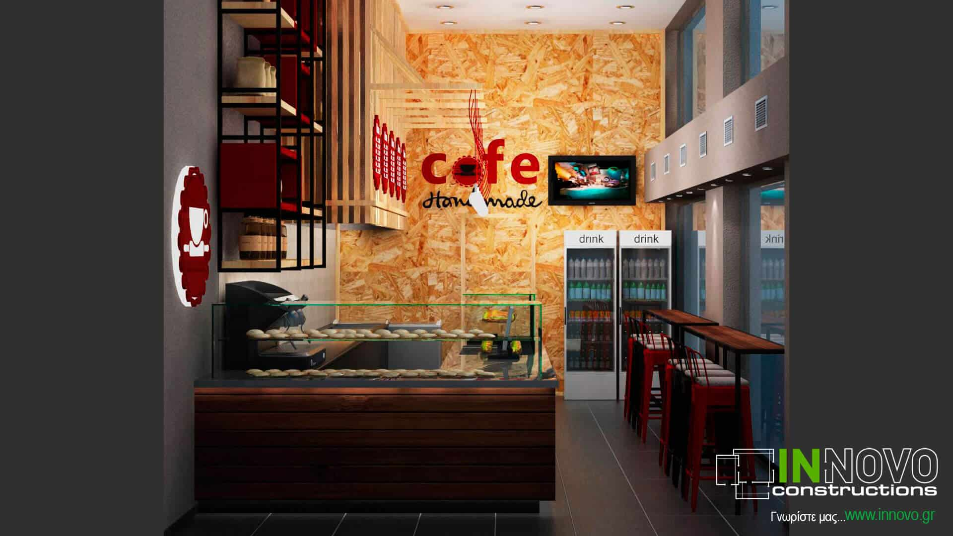 kataskevi-snack-cafe-construction-cafe-melissia-1720-2